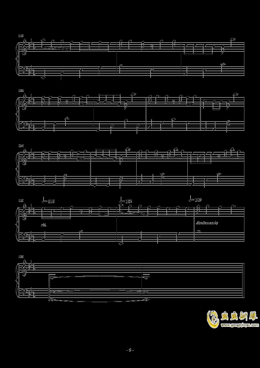 绿色钢琴谱 第6页