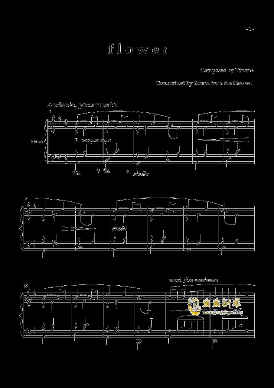 Yiruma - f l o w e r钢琴谱 第1页