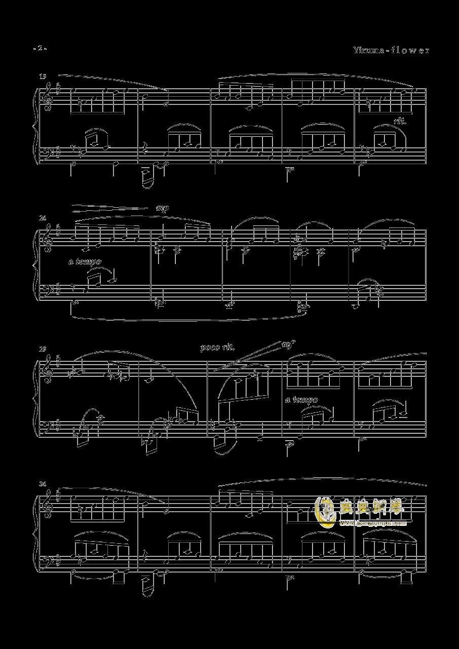 Yiruma - f l o w e r钢琴谱 第2页