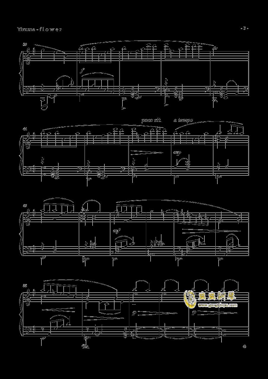 Yiruma - f l o w e r钢琴谱 第3页