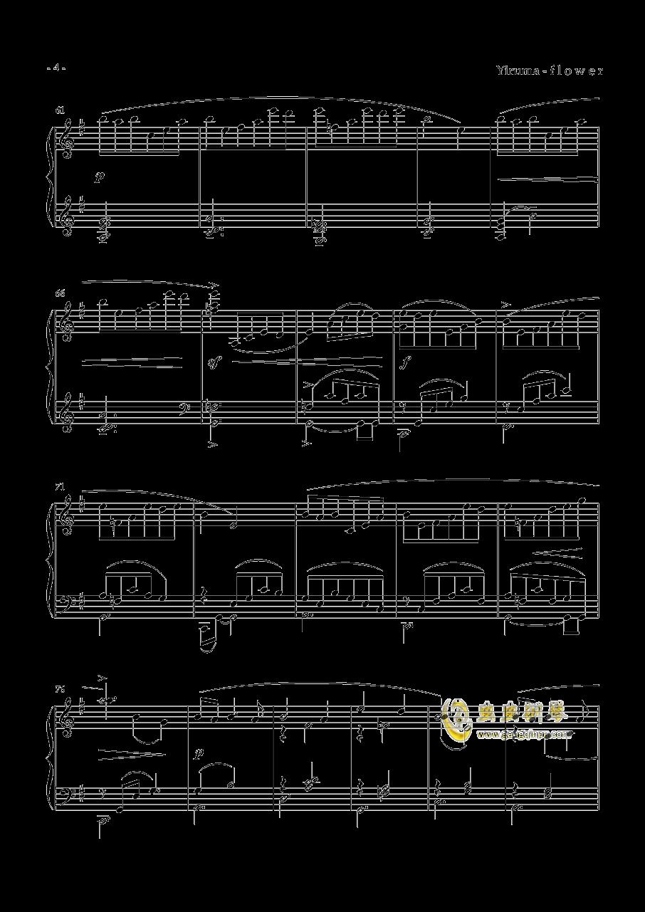 Yiruma - f l o w e r钢琴谱 第4页
