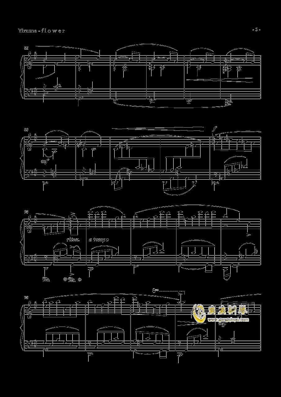 Yiruma - f l o w e r钢琴谱 第5页