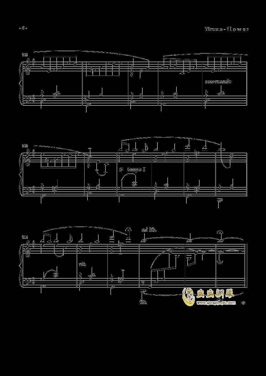 Yiruma - f l o w e r钢琴谱 第6页