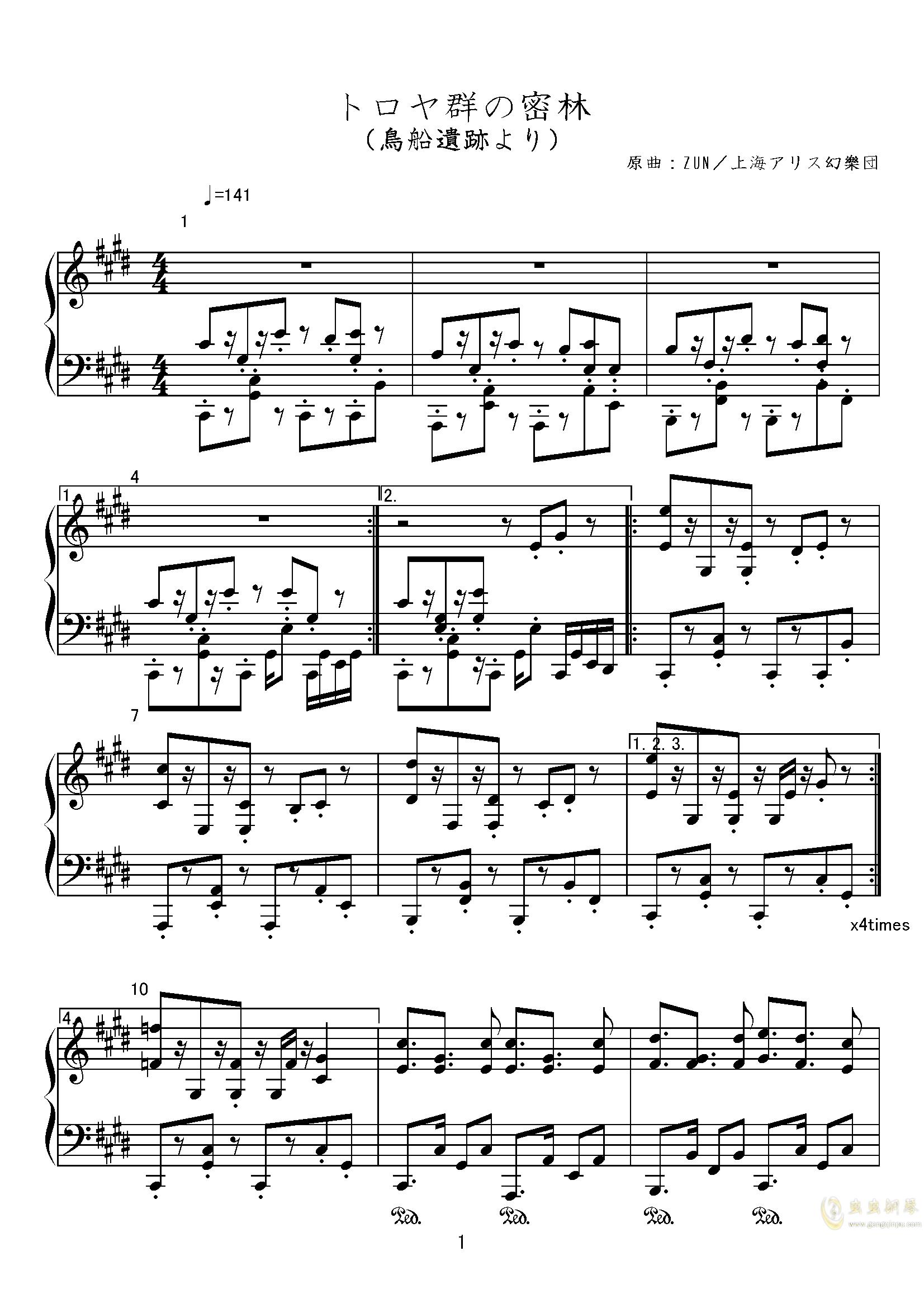 特洛伊群的密林钢琴谱 第1页