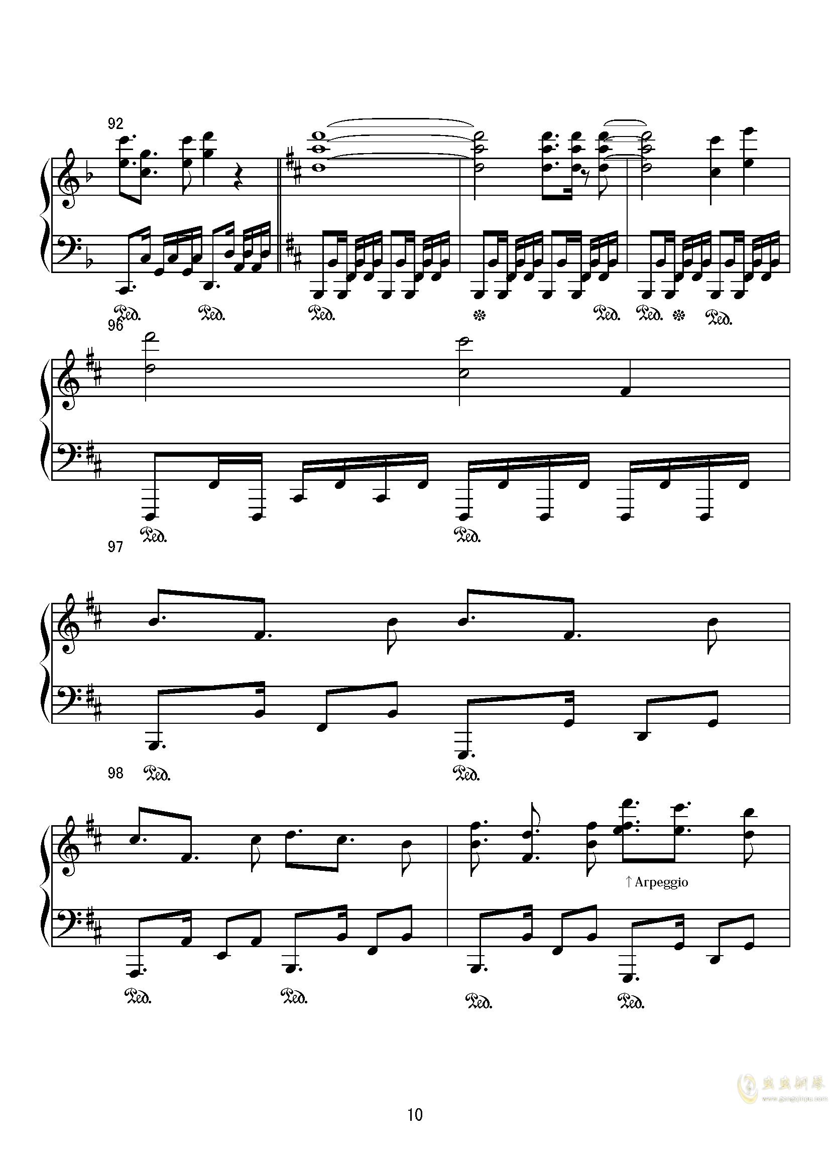 特洛伊群的密林钢琴谱 第10页