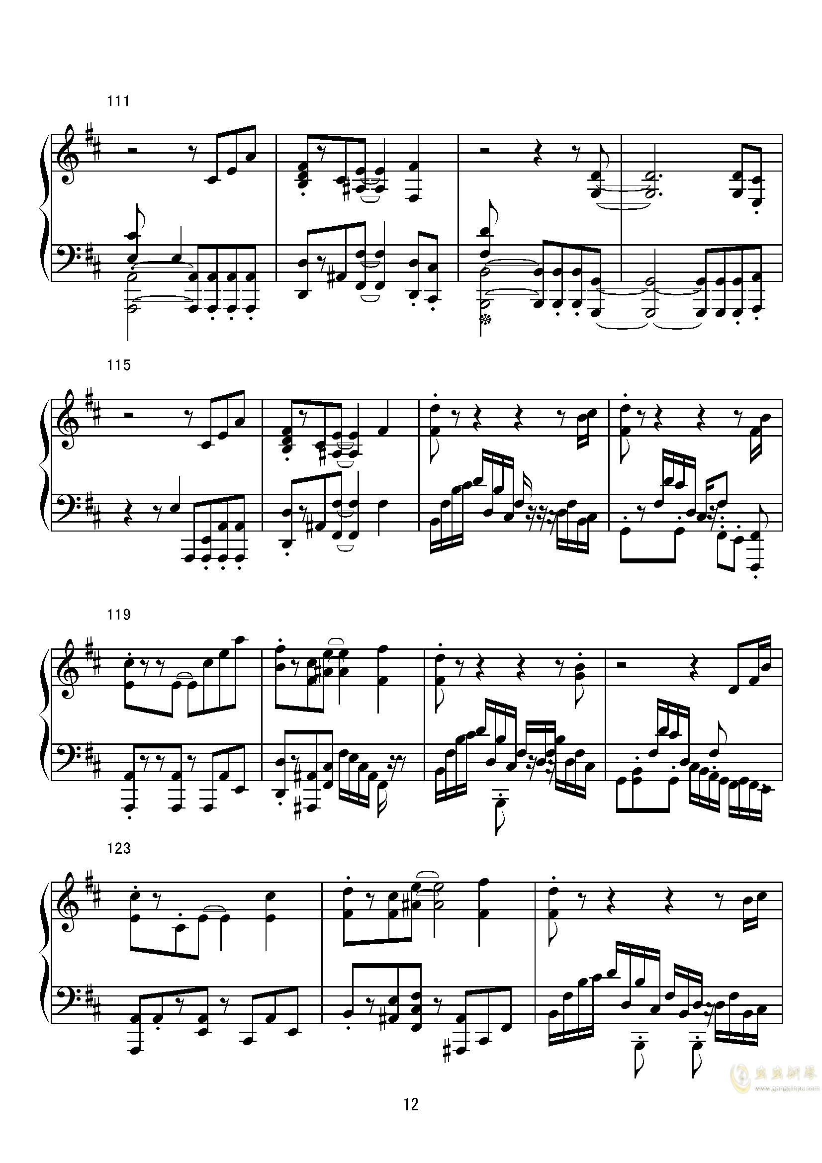 特洛伊群的密林钢琴谱 第12页