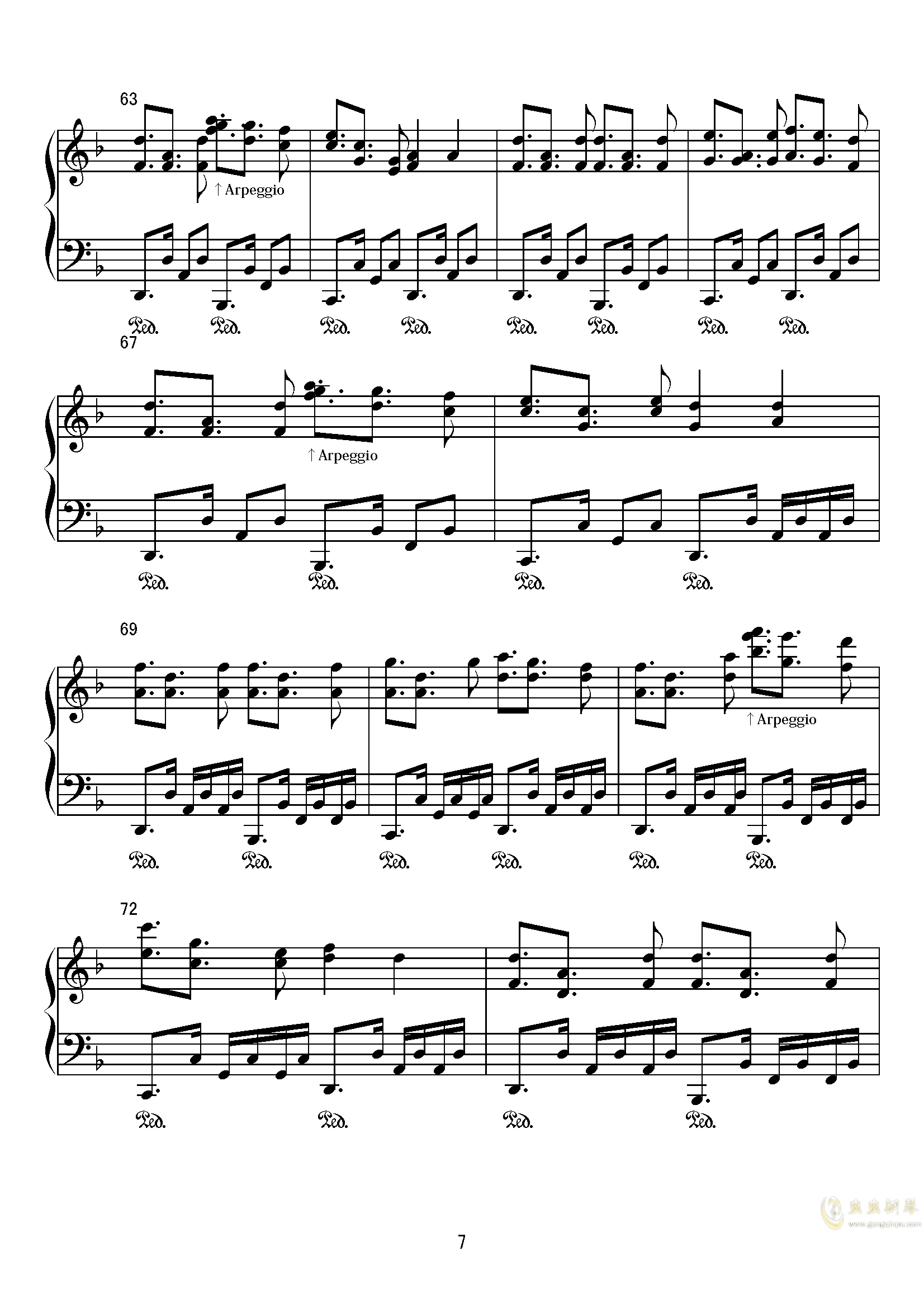 特洛伊群的密林钢琴谱 第7页
