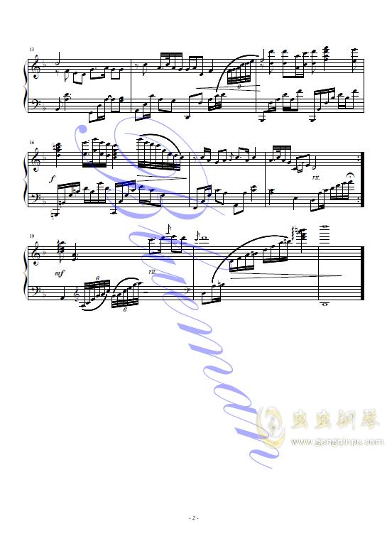紫菱洲歌钢琴谱 第2页