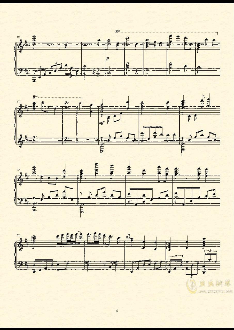 Always in my heart钢琴谱 第5页