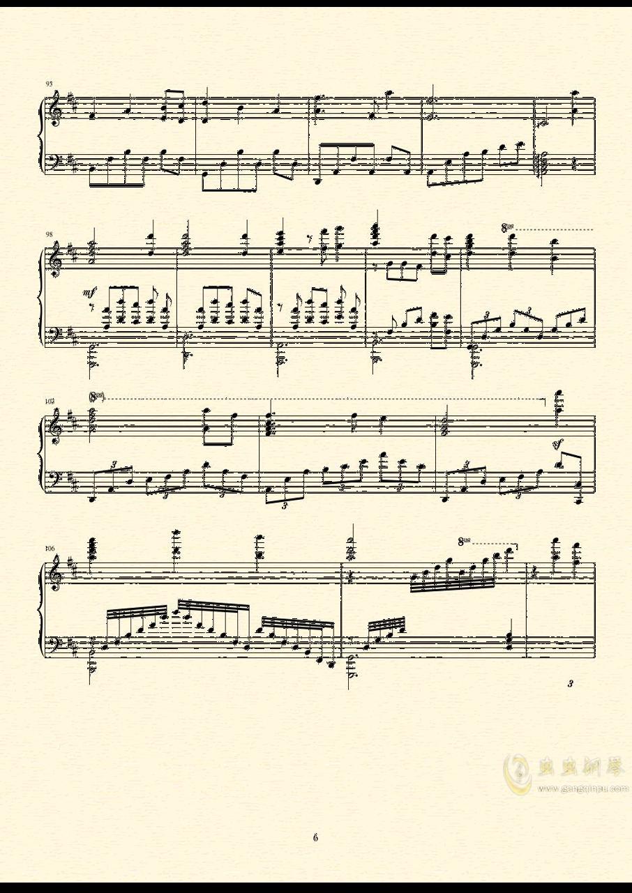 Always in my heart钢琴谱 第7页