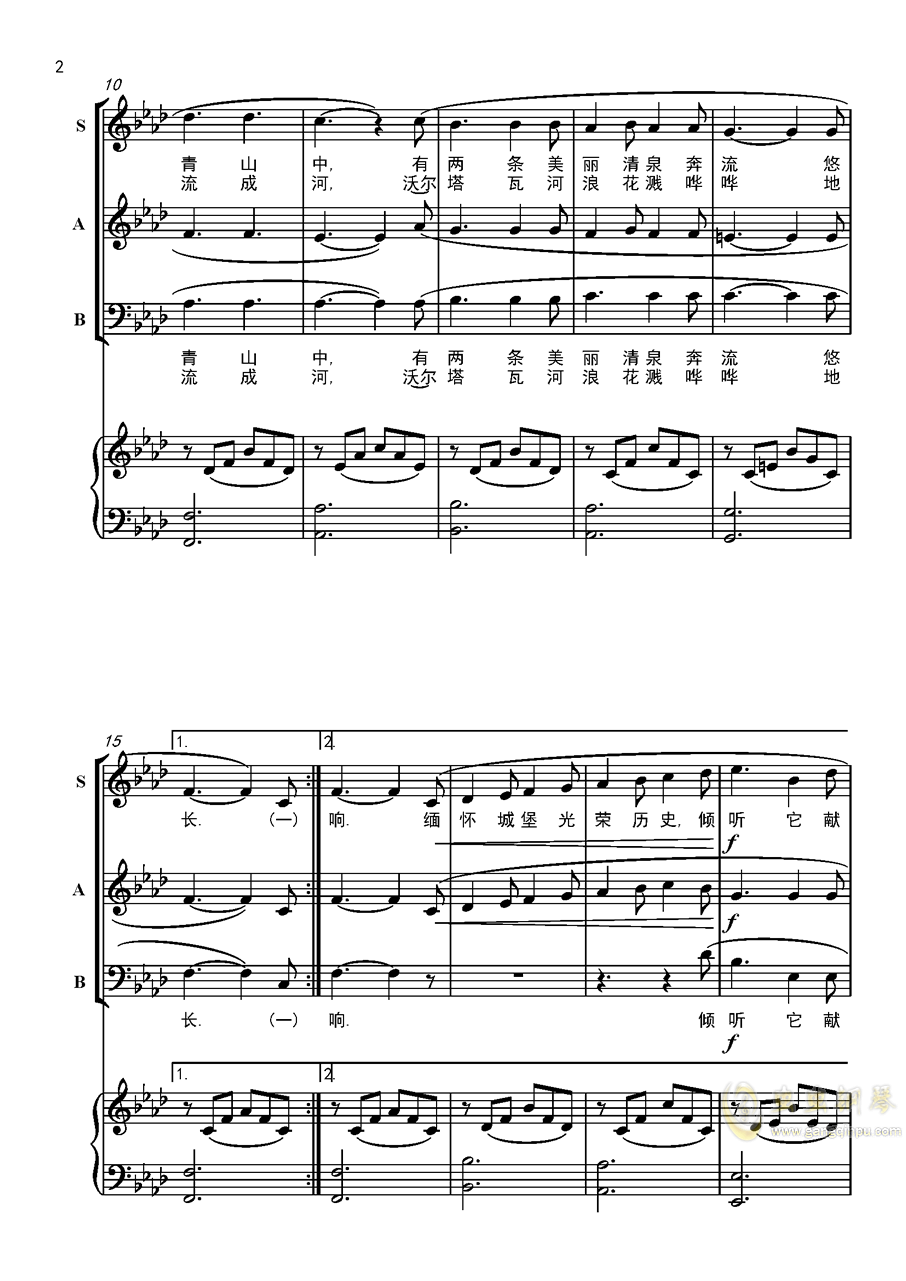 沃尔塔瓦河ag88环亚娱乐谱 第2页