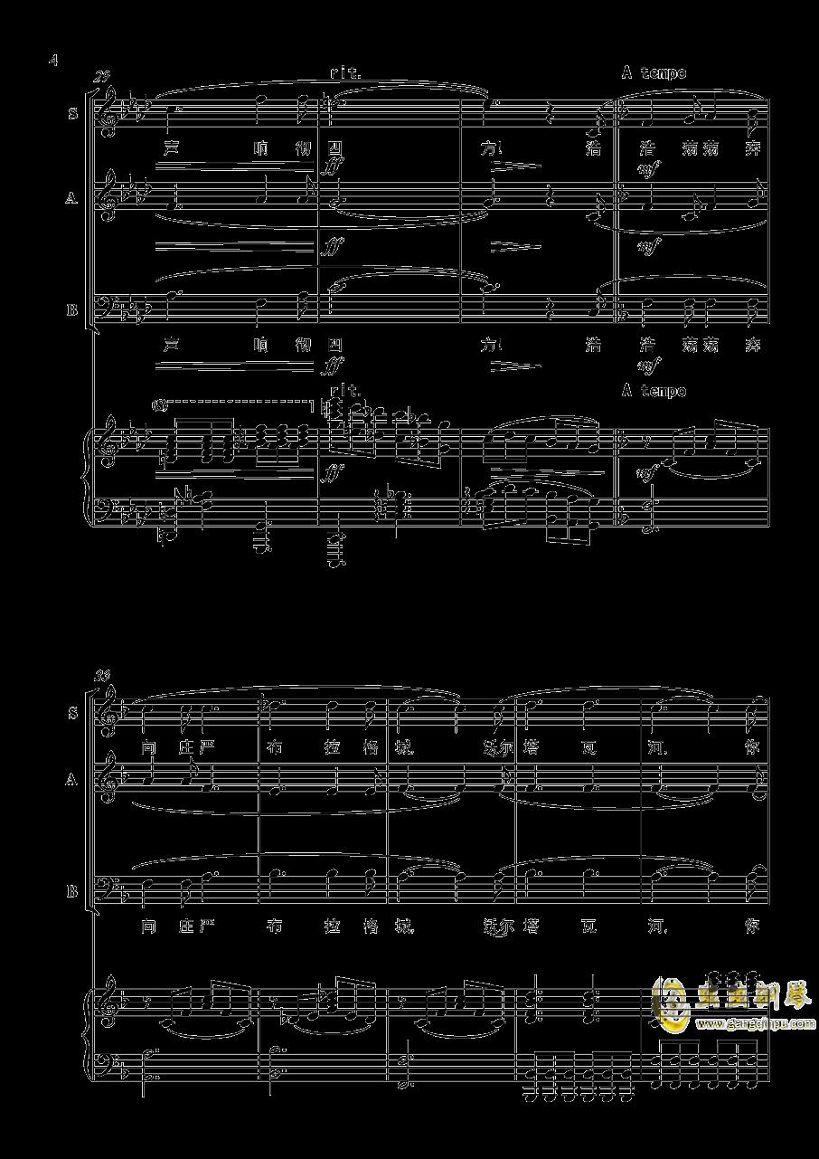 沃尔塔瓦河ag88环亚娱乐谱 第4页