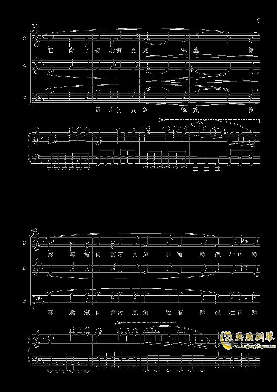 沃尔塔瓦河ag88环亚娱乐谱 第5页