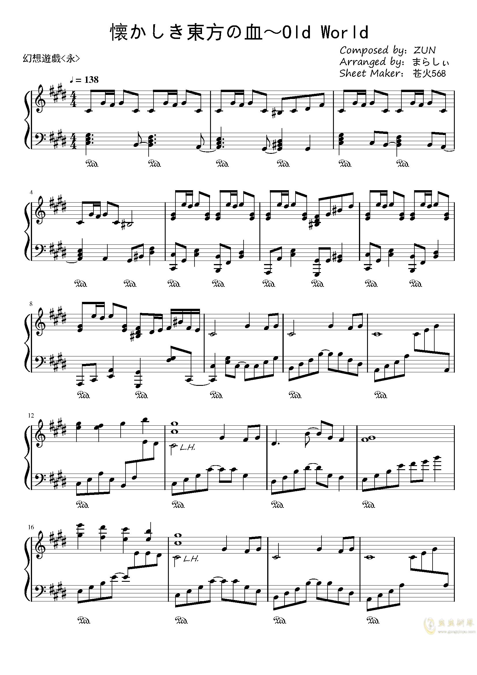 懐かしき東方の钢琴谱 第1页