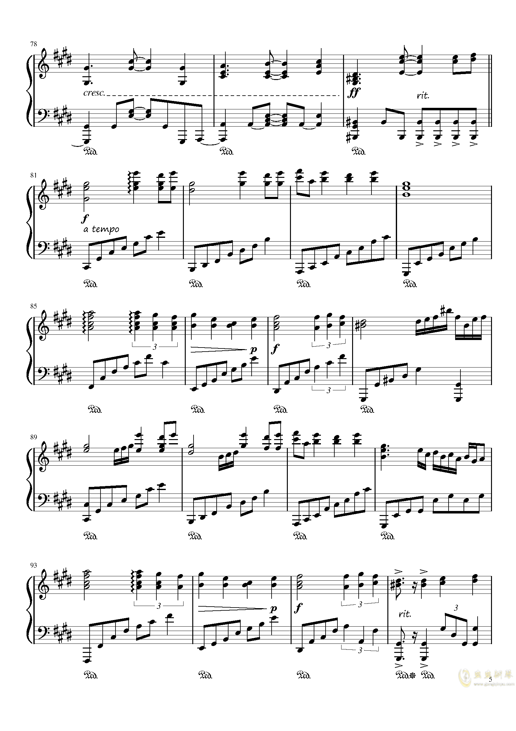 懐かしき東方の钢琴谱 第5页
