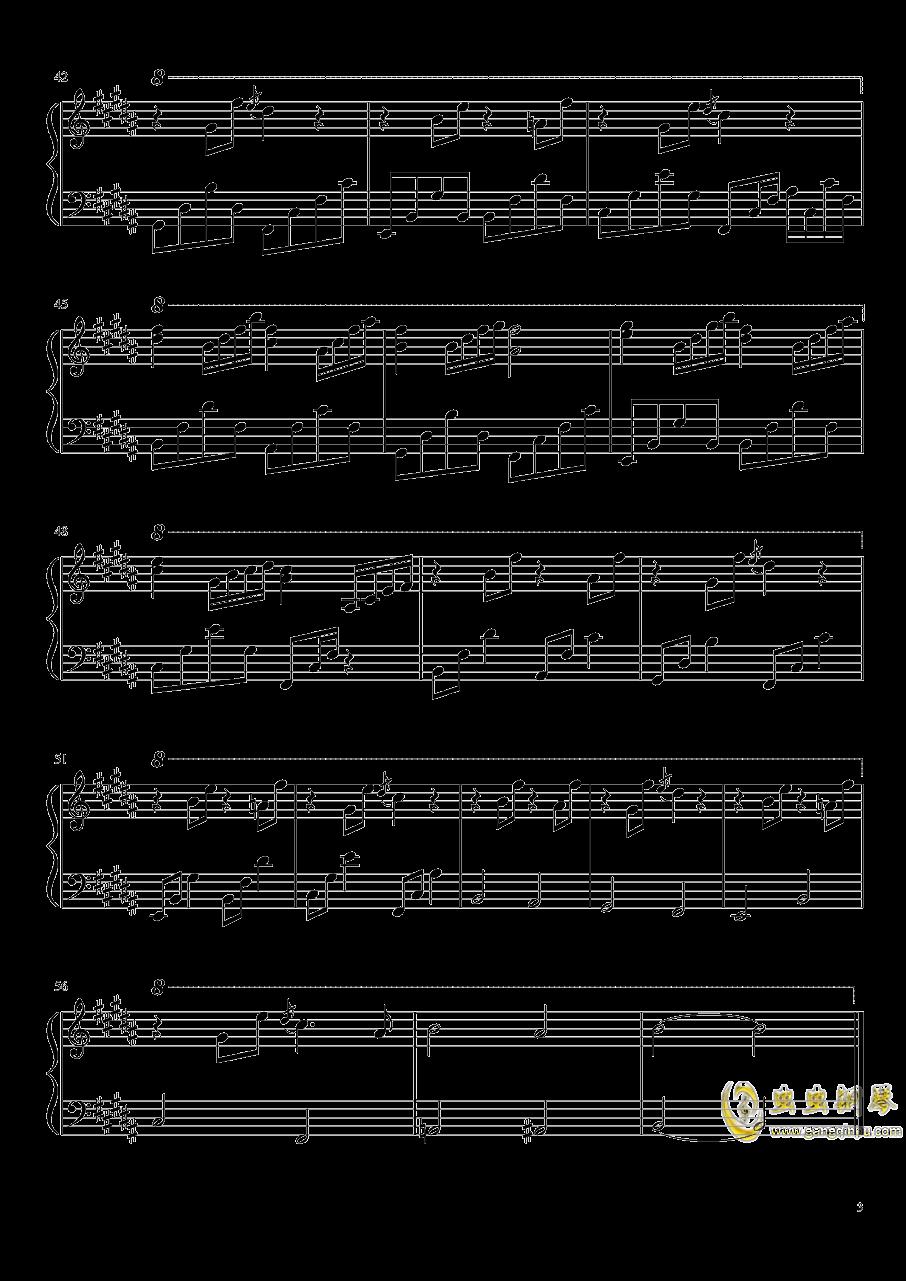 温暖的诗篇钢琴谱 第3页