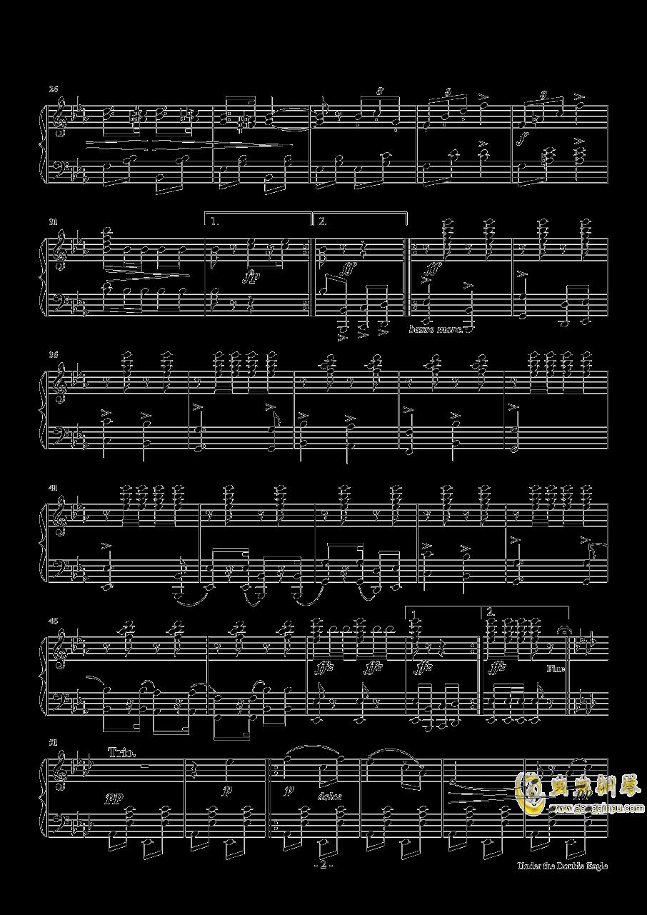 双头鹰进行曲钢琴谱 第2页