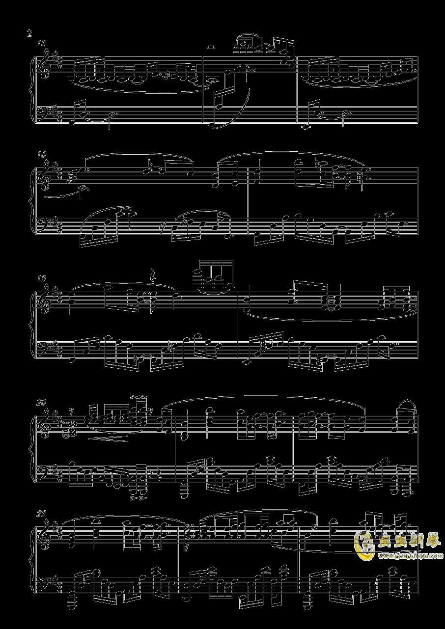 九张机钢琴谱 第2页