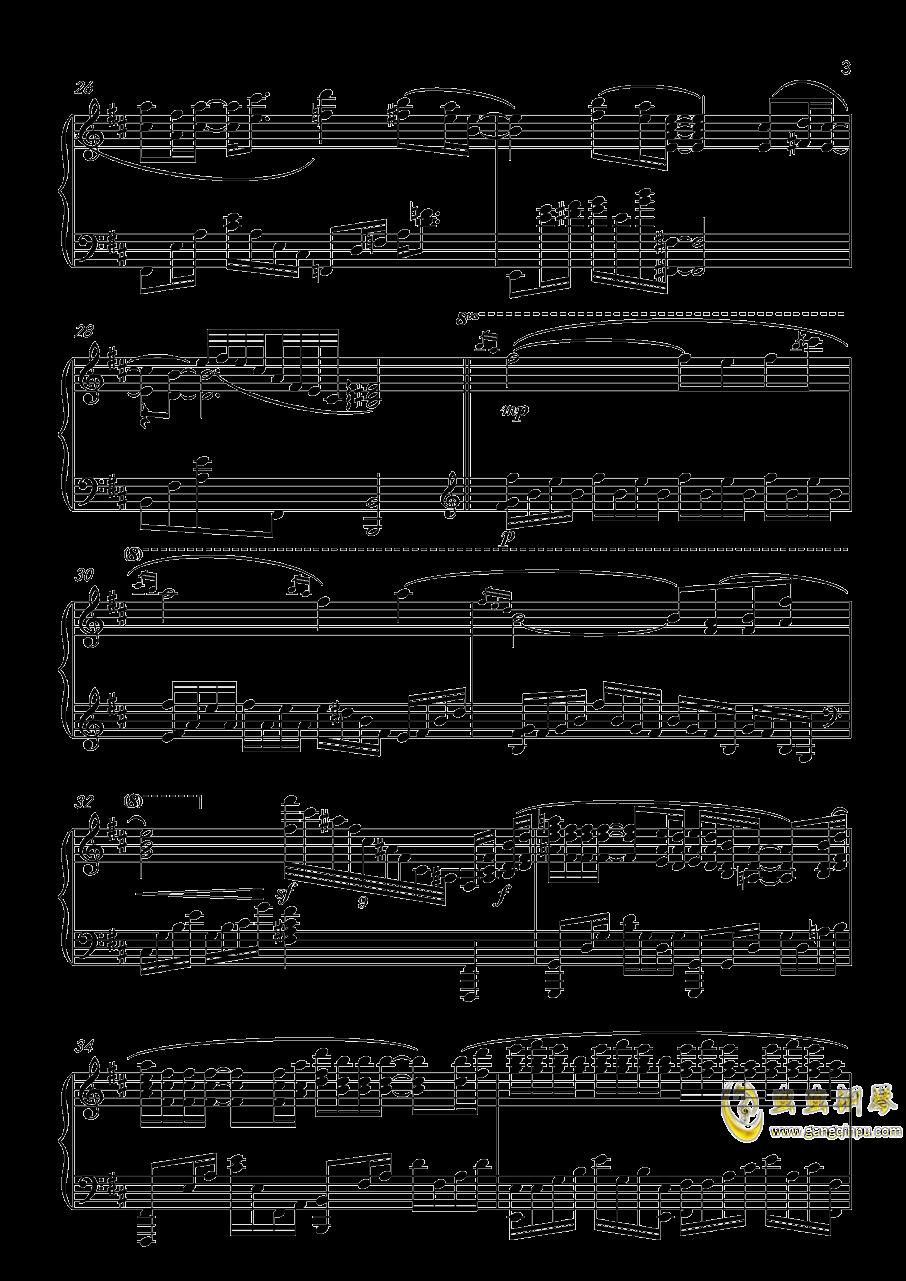 九张机钢琴谱 第3页