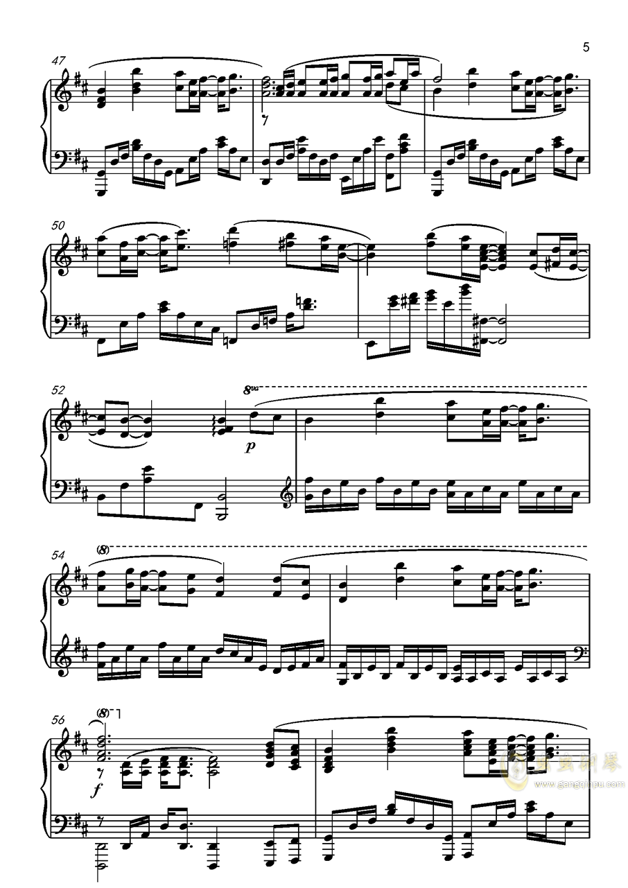 九张机钢琴谱 第5页