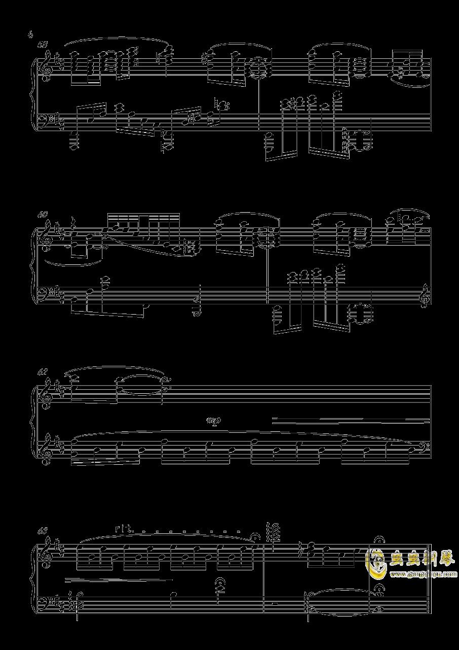 九张机钢琴谱 第6页