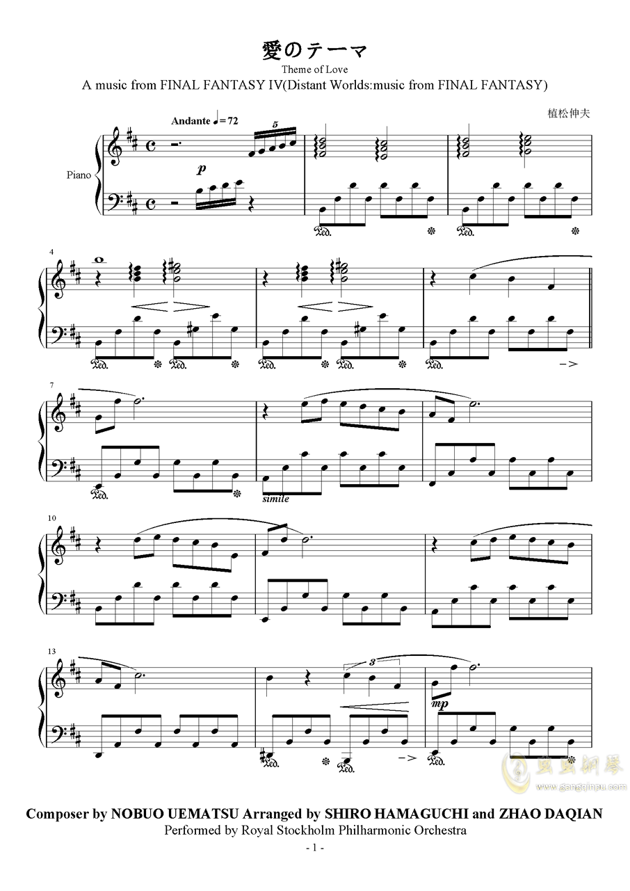 Theme of Love�琴�V 第1�