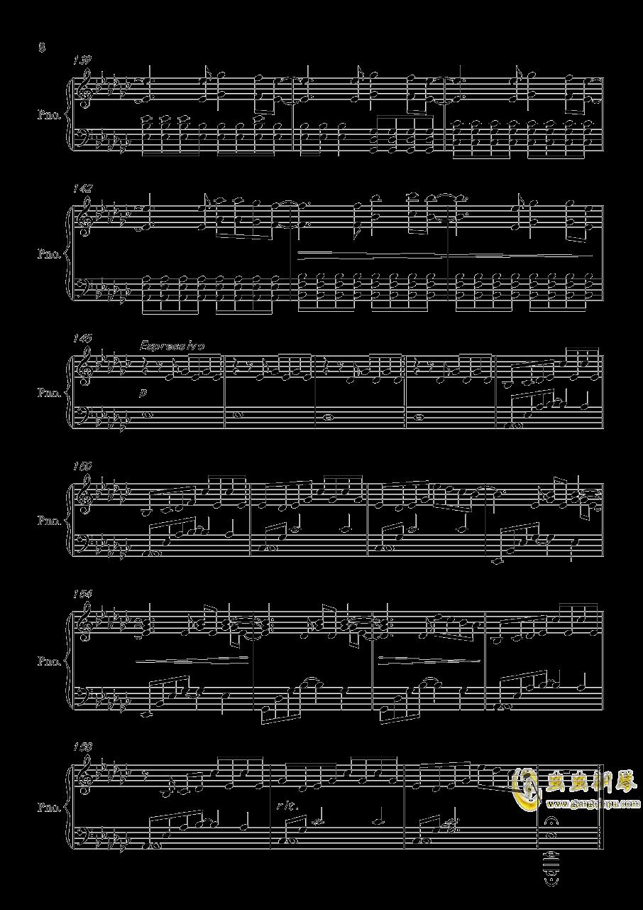 Victory钢琴谱 第8页