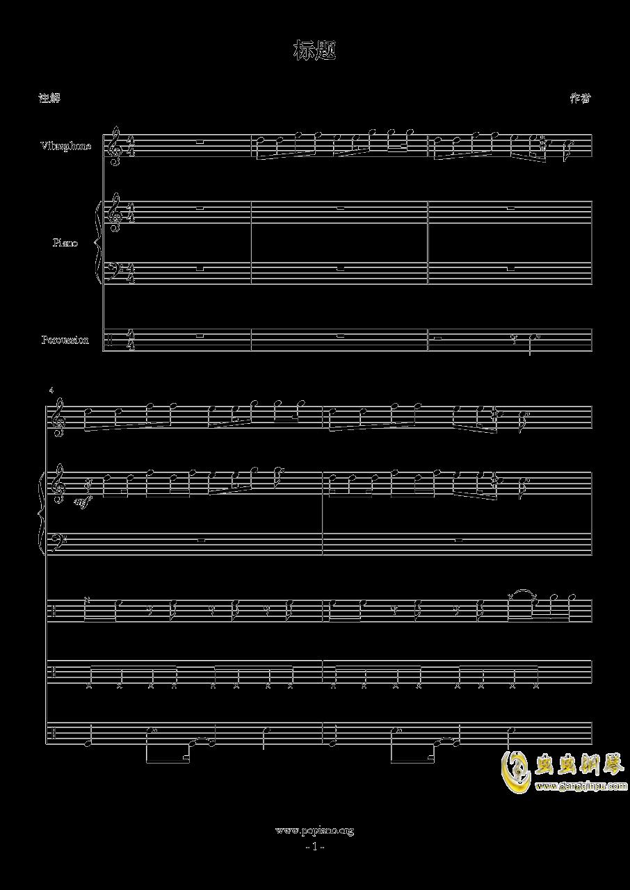 Zero-Xag88环亚娱乐谱 第1页
