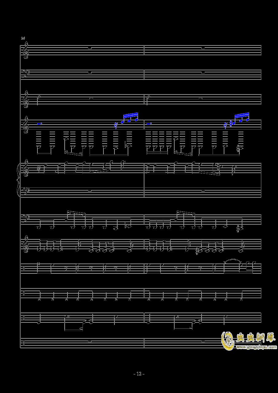 Zero-Xag88环亚娱乐谱 第12页