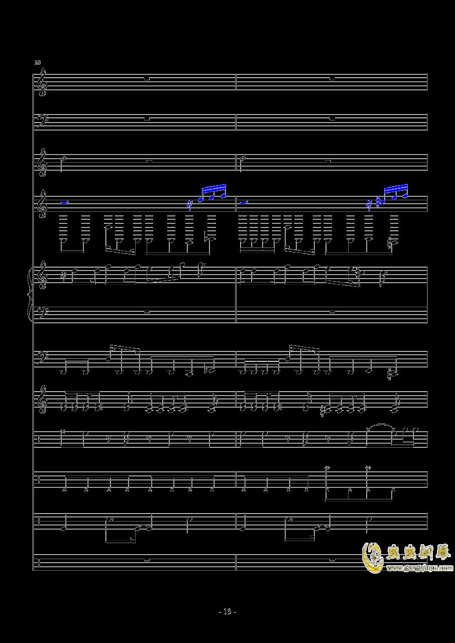 Zero-Xag88环亚娱乐谱 第13页