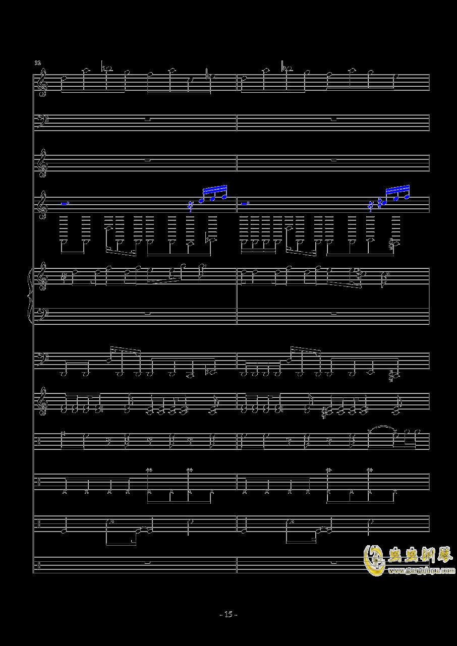 Zero-Xag88环亚娱乐谱 第15页