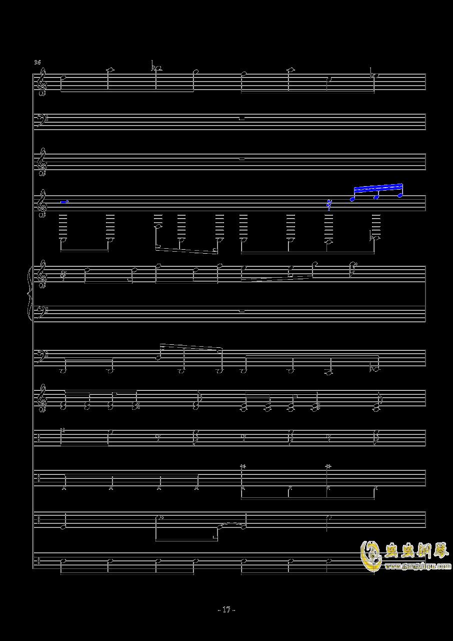 Zero-Xag88环亚娱乐谱 第17页