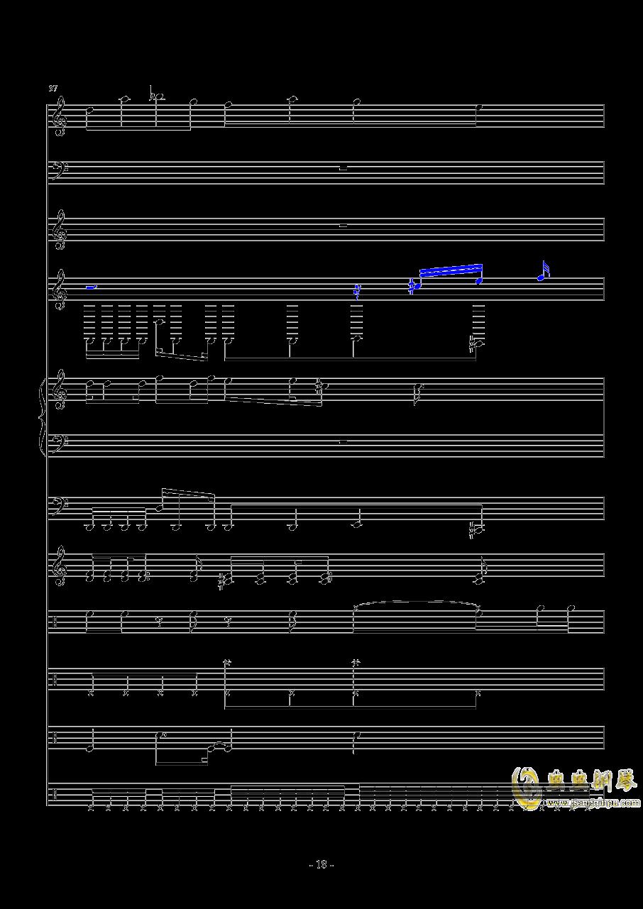 Zero-Xag88环亚娱乐谱 第18页