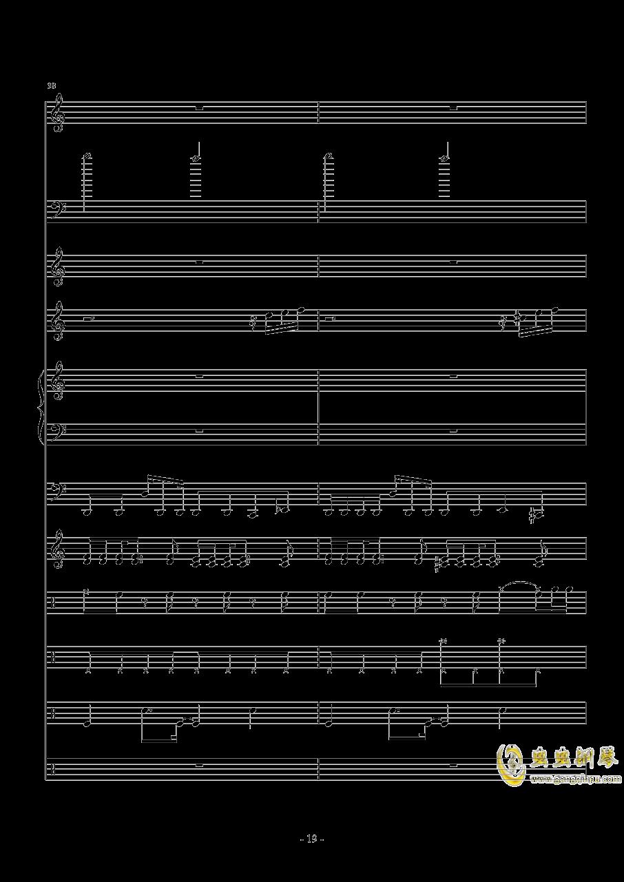 Zero-Xag88环亚娱乐谱 第19页