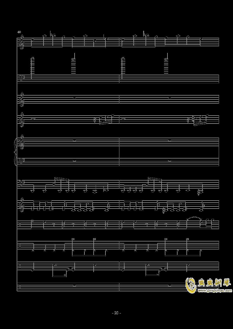 Zero-Xag88环亚娱乐谱 第20页