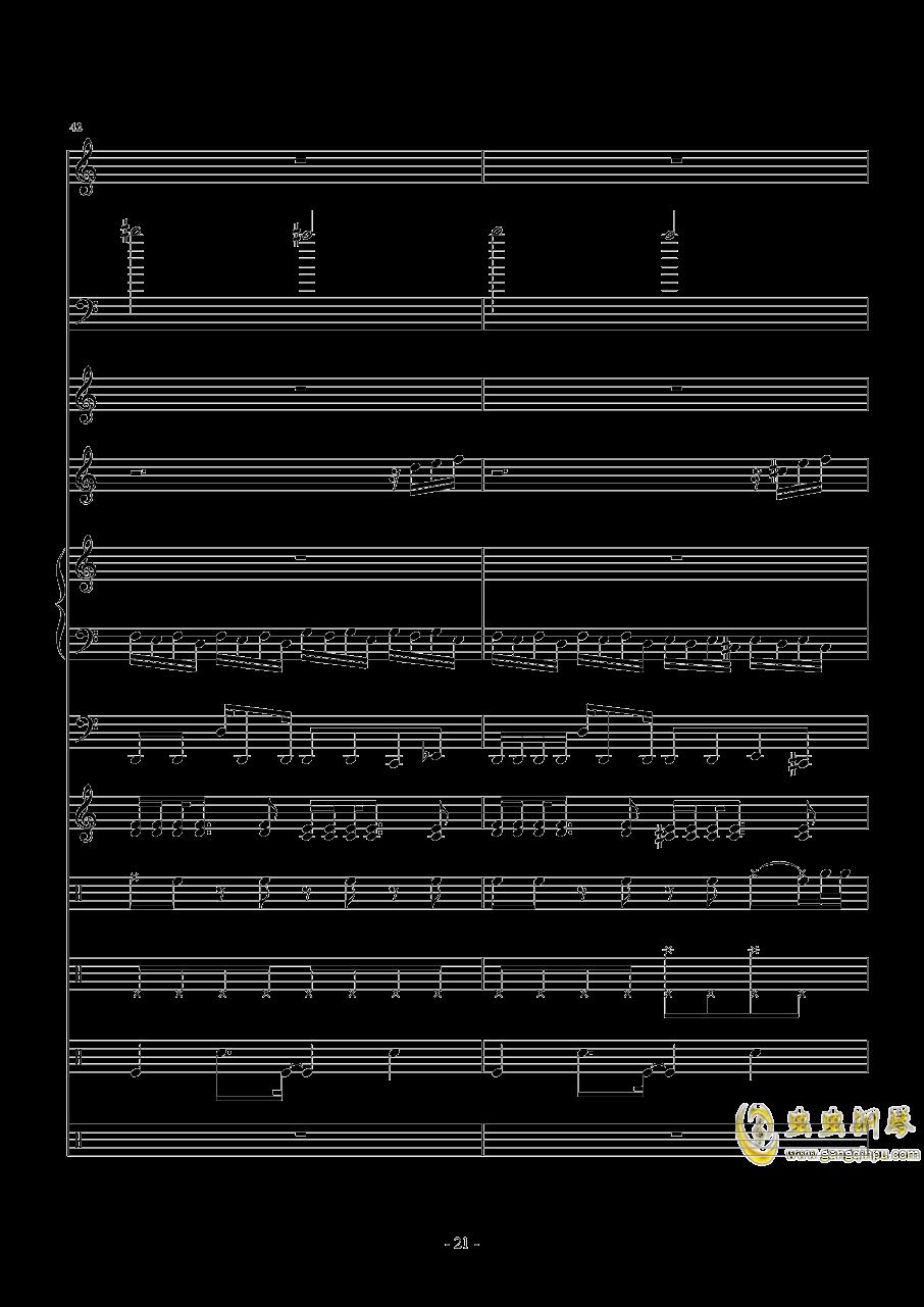 Zero-Xag88环亚娱乐谱 第21页