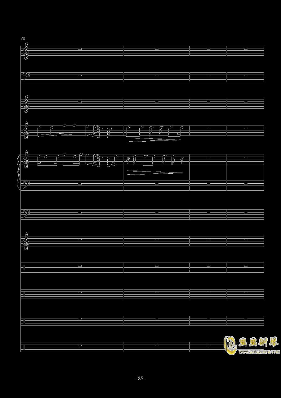 Zero-Xag88环亚娱乐谱 第25页