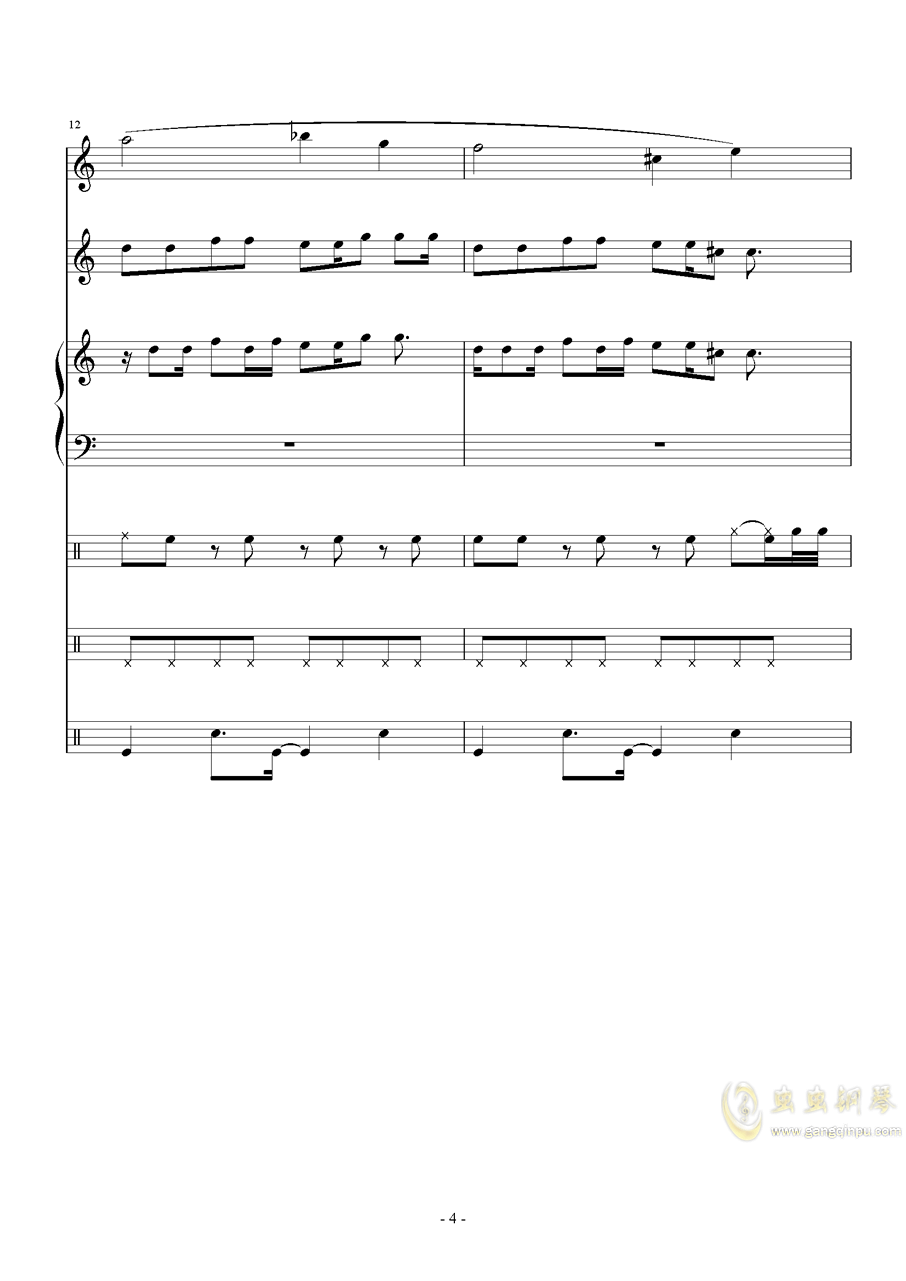 Zero-Xag88环亚娱乐谱 第4页
