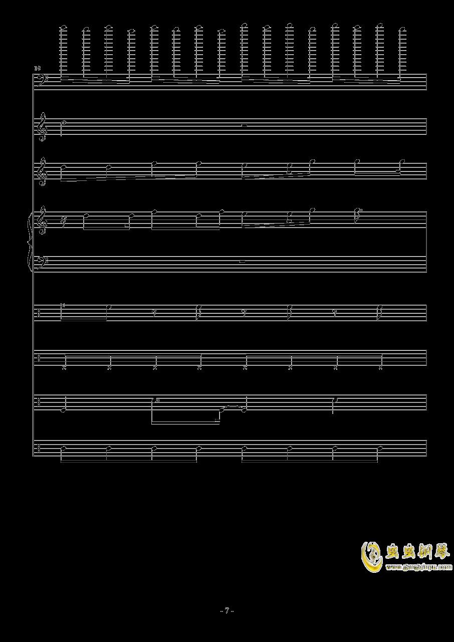 Zero-Xag88环亚娱乐谱 第7页