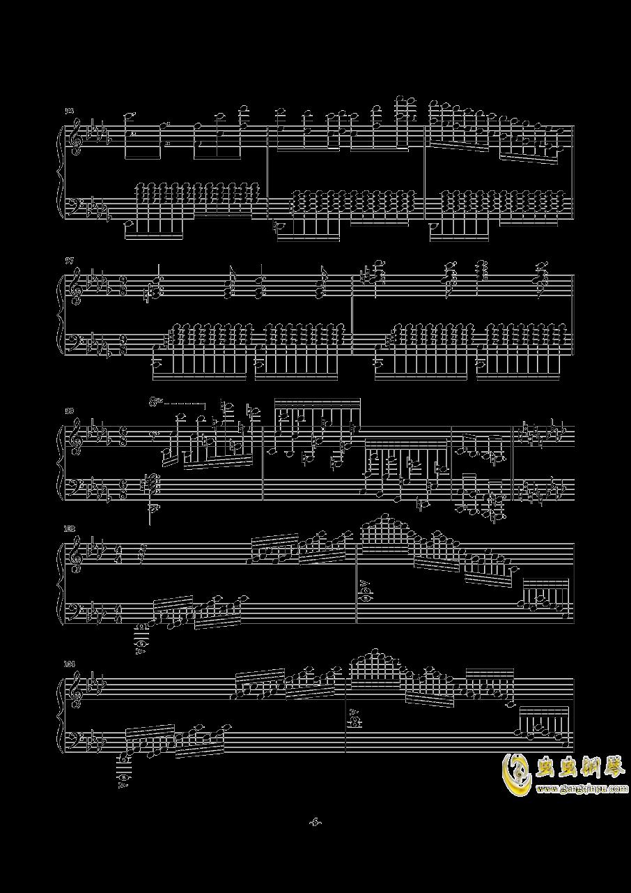 千年の孤独钢琴谱 第5页