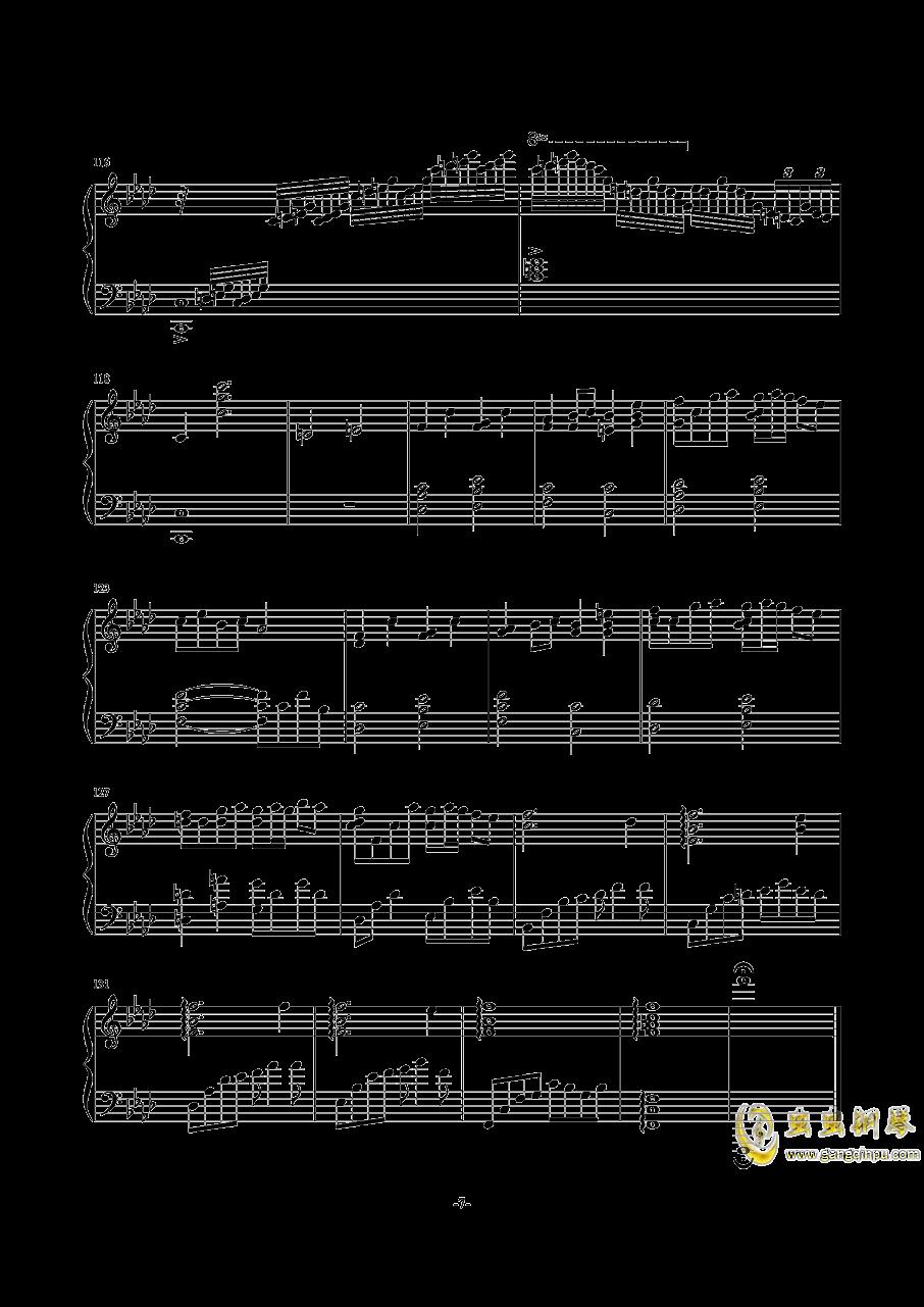 千年の孤独钢琴谱 第7页
