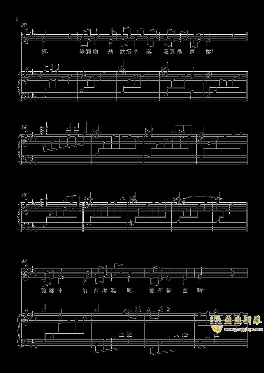 红蜻蜓钢琴谱 第2页