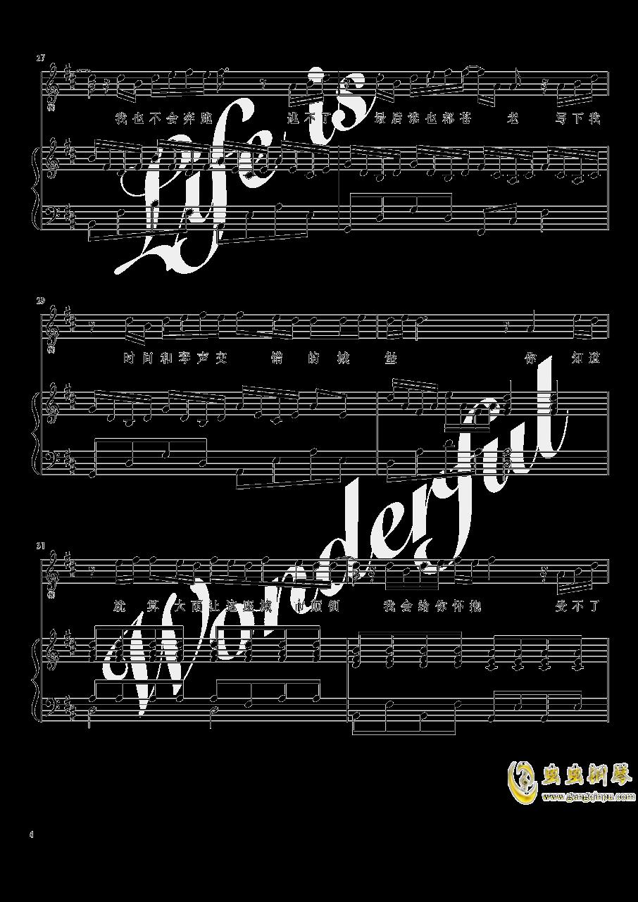 小情歌钢琴谱 第4页