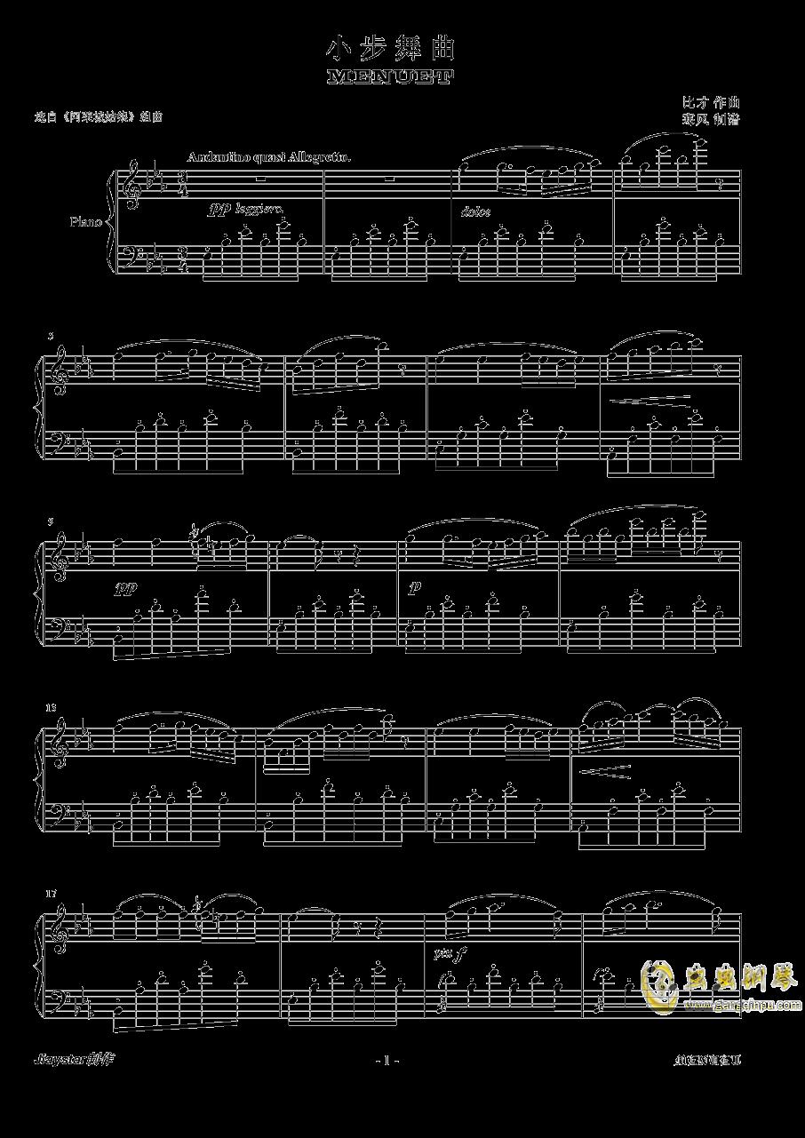阿莱城姑娘钢琴谱 第1页