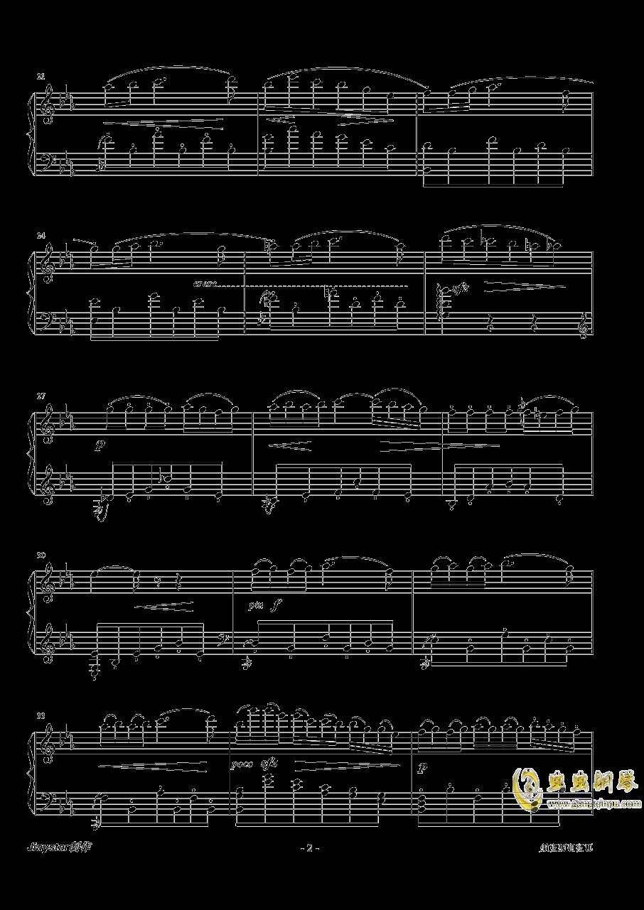 阿莱城姑娘钢琴谱 第2页