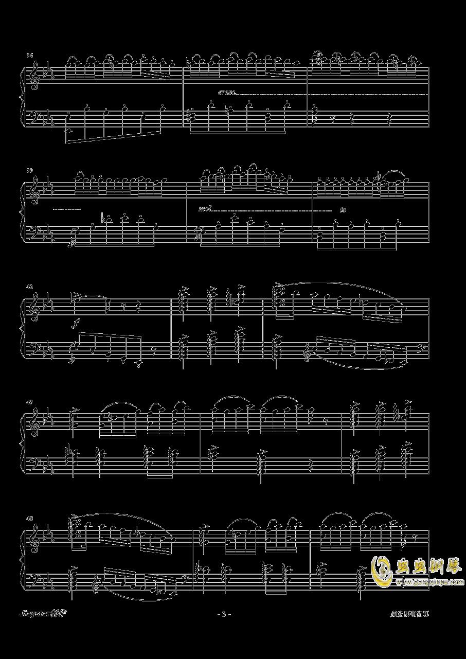 阿莱城姑娘钢琴谱 第3页