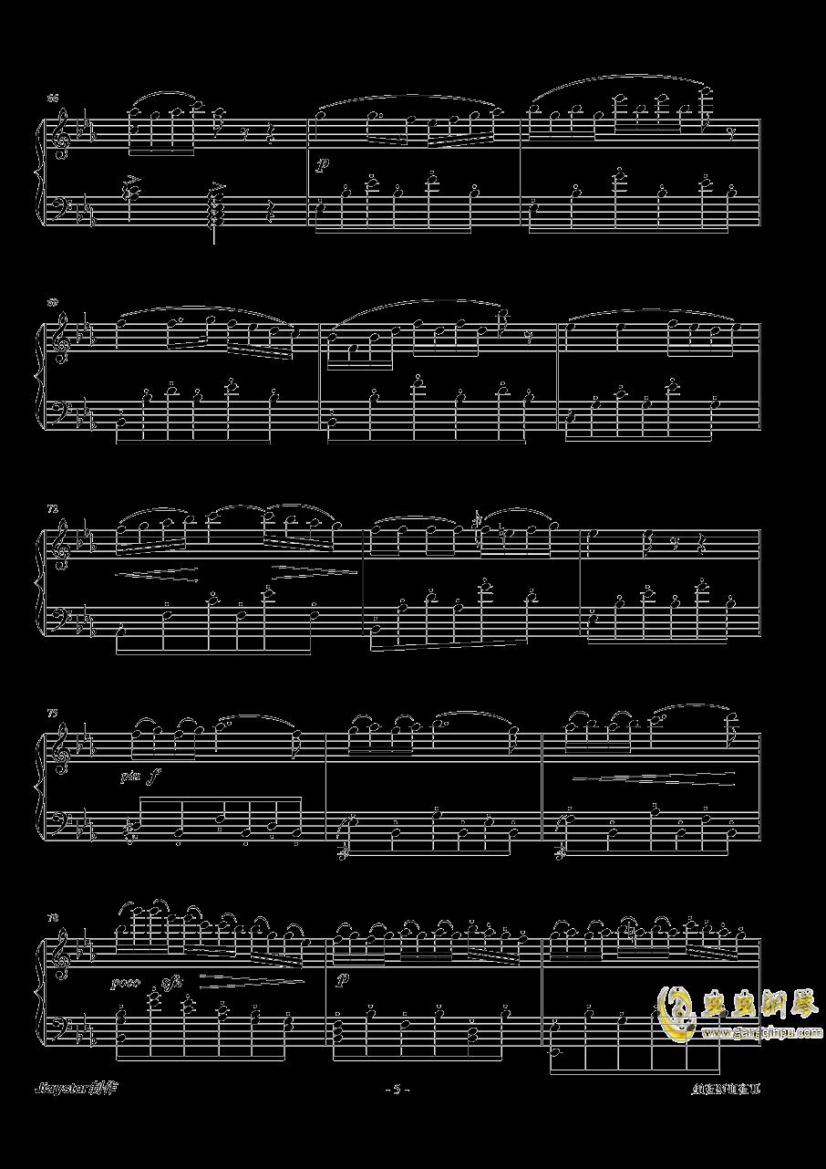 阿莱城姑娘钢琴谱 第5页