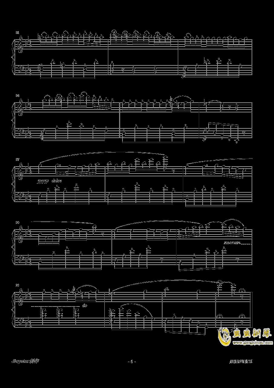 阿莱城姑娘钢琴谱 第6页