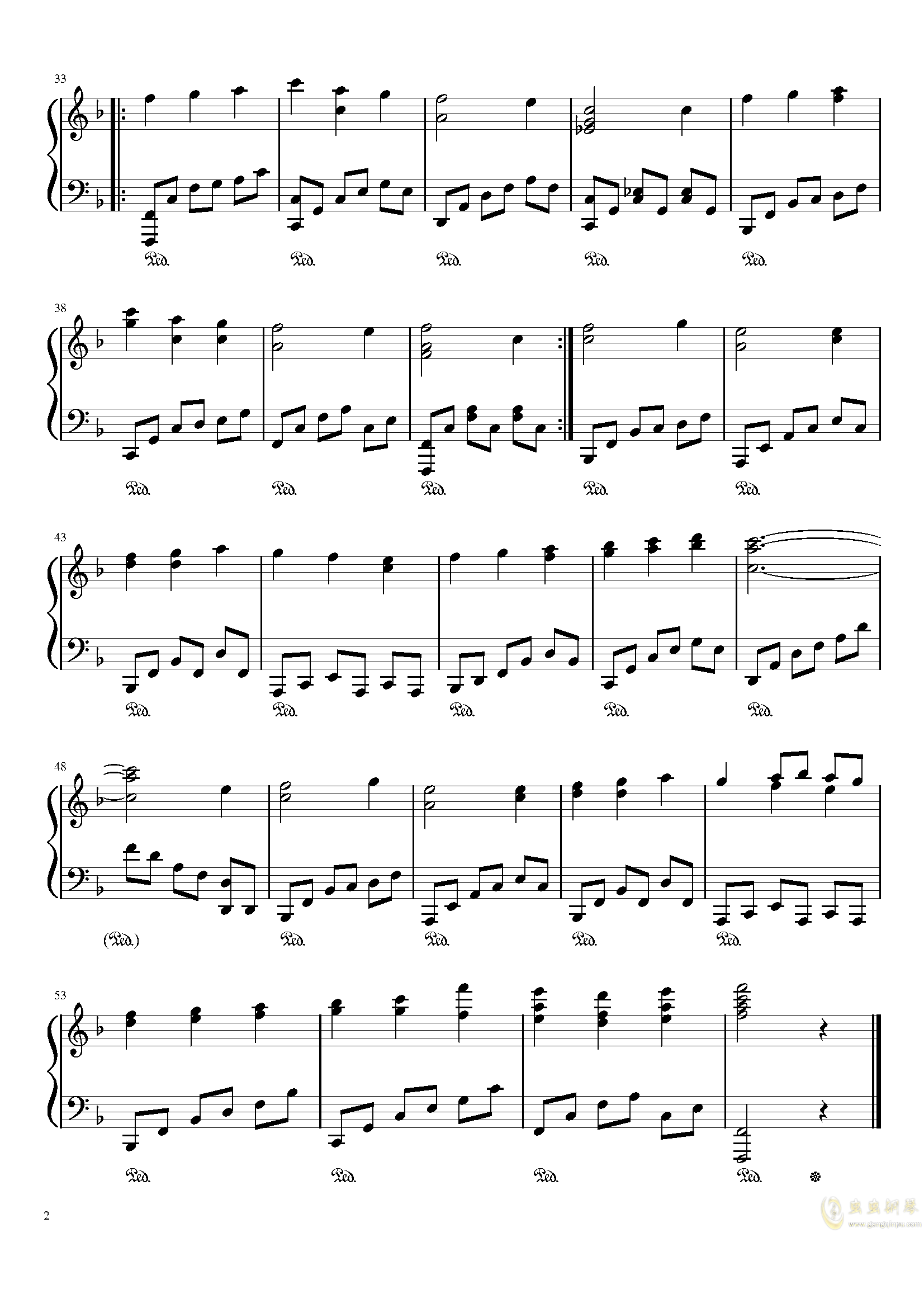 【东方同人】�gの河城工�盏辍驹�曲:芥川��之介の河童】钢琴谱 第2页