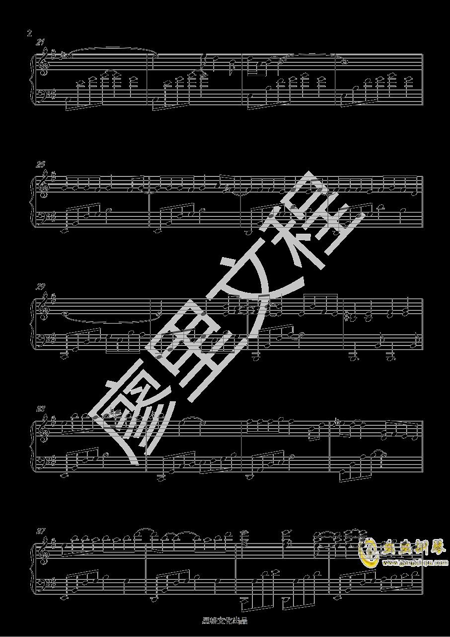 三生三世十里桃花钢琴谱 第2页